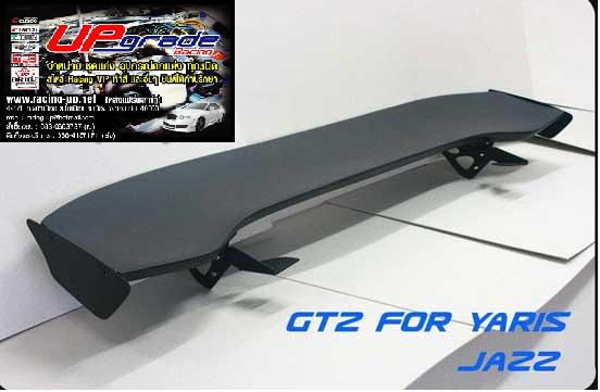 GT-Wing GT2 For Jazz / Yaris