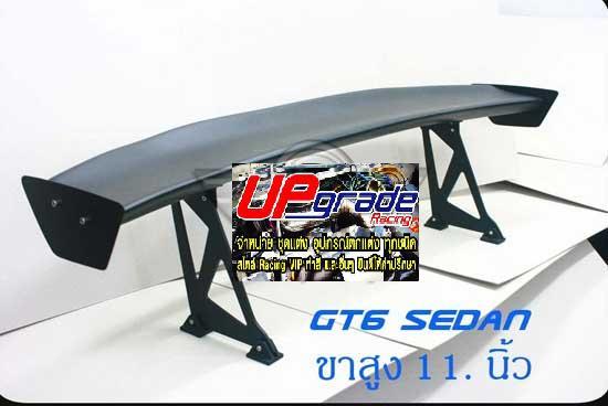 GT-Wing GT6 Sedan