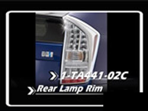 ริมโคมไฟหลังโครเมี่ยม สำหรับ Prius