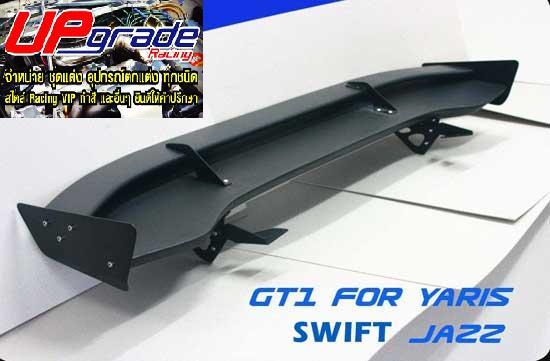 GT-Wing GT1 For Jazz / Yaris / Swift