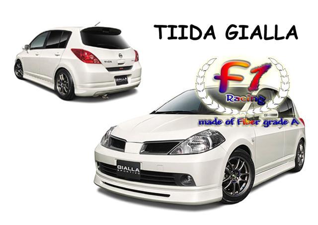 ชุดแต่งรอบคัน Tiida (Gialla)
