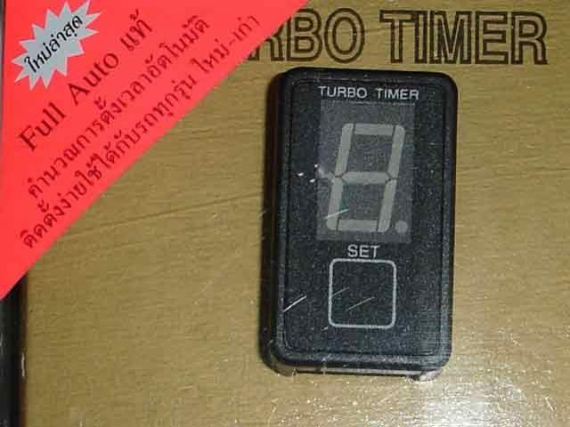 เทอร์โบไทมเมอร์ MICCON Toyota Vigo_2004_Mธรรมดา