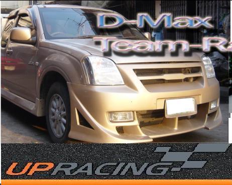 ชุดแต่งรอบคัน Isuzu D-Max ทรง T-racing