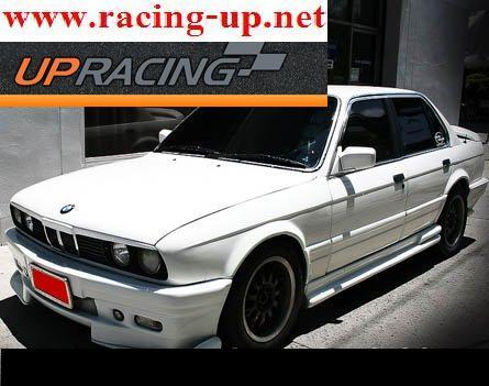 ชุดแต่ง BMW E30 ทรง HAMAN