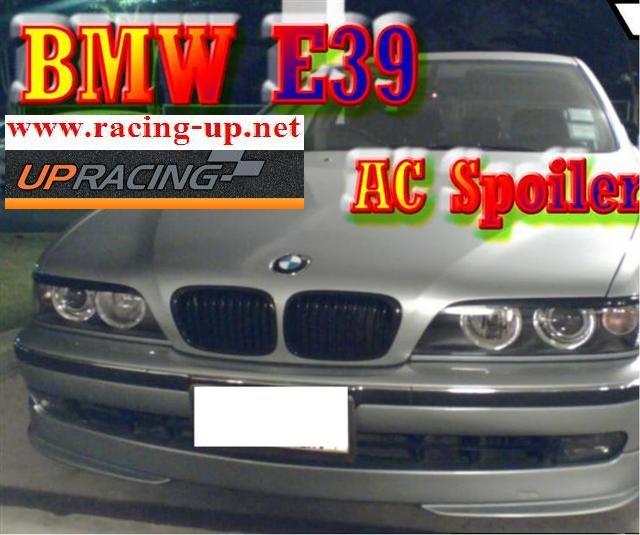 ชุดแต่ง BMW E39 ทรง AC (ลิ้นต่อ)