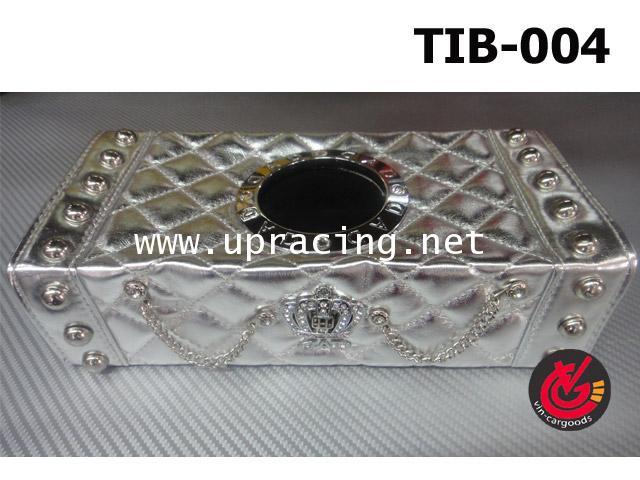 กล่องใส่ทิชชู VIP DAD Crownเหลี่ยม_เงิน