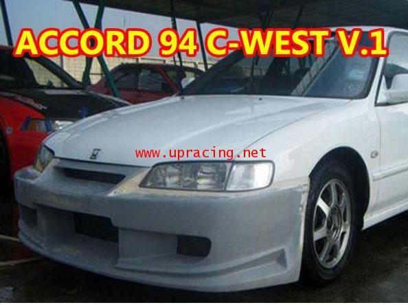 กันชนหน้า Accord 94-97 ทรง C-West V1