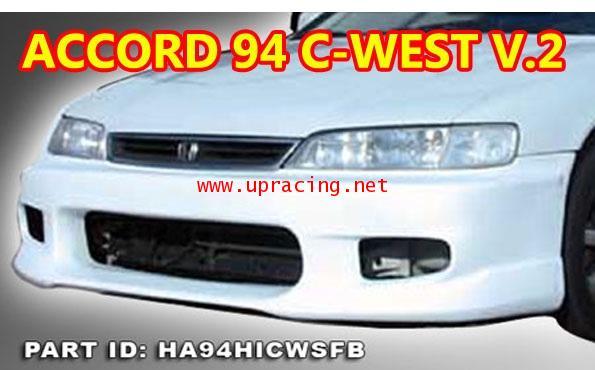 กันชนหน้า Accord 94-97 ทรง C-West V2