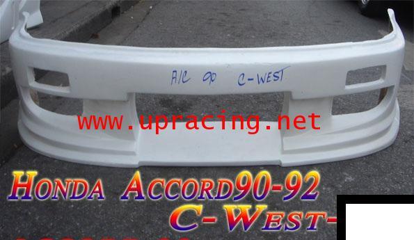 กันชนหน้า Accord 90 ทรง C-WEST