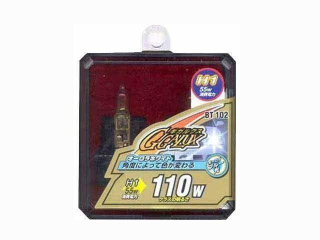หลอดไฟ H1 Carmate ฟ้าทอง BT-102 H1 (110w)