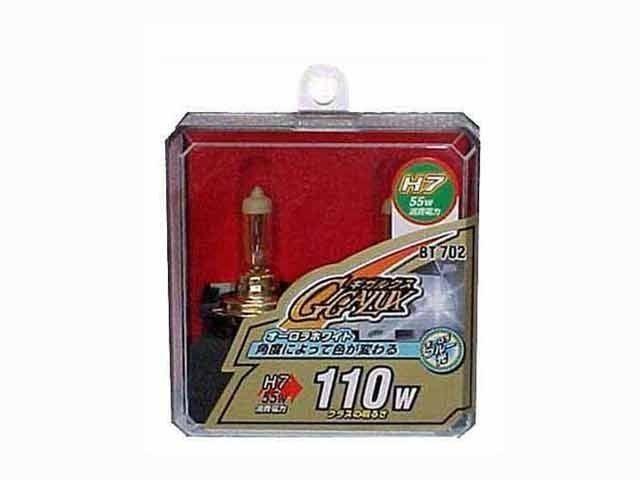 หลอดไฟ H7 Carmate BT-702 ทอง (110w)