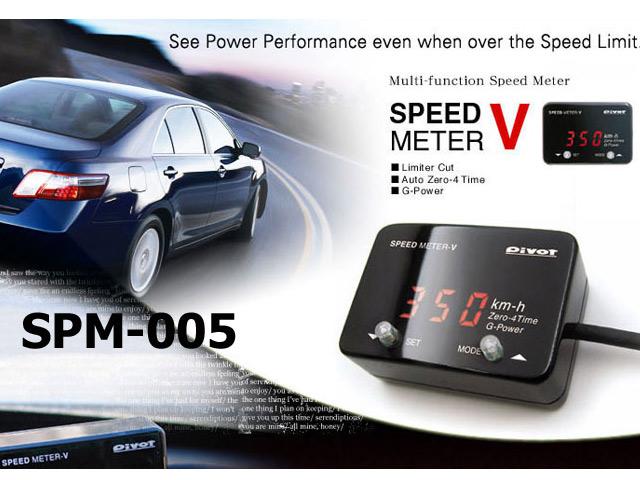 เกจ์สปีดมิเตอร์ PIVOT Speed Meter-V (SML-V) แดง (JP)
