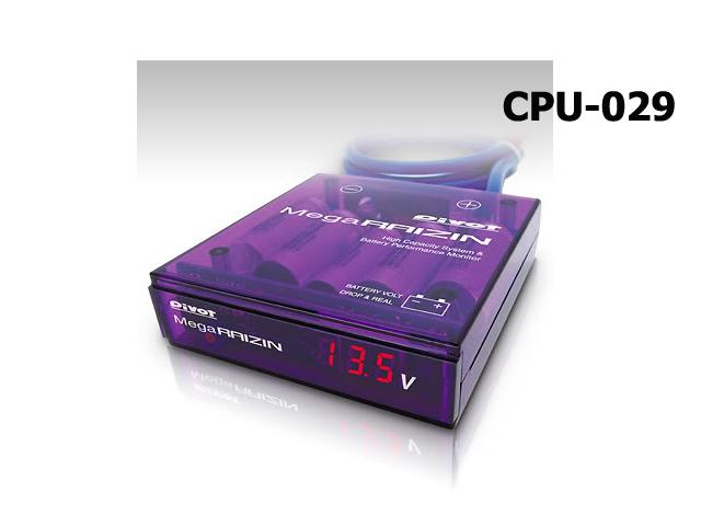 กล่องจ่ายไฟ Volt Stabilizer Pivot_II_กล่องม่วง +เกจ์Volt