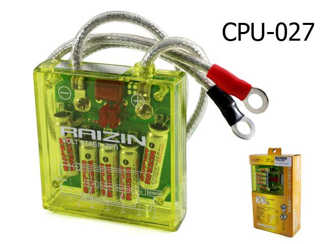 กล่องจ่ายไฟ Volt Stabilizer Pivot_II_กล่องเหลือง
