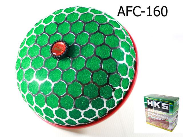 กรองเปลือย_ดอกเห็ด HKS_II 100.0mm Super Flow เขียว