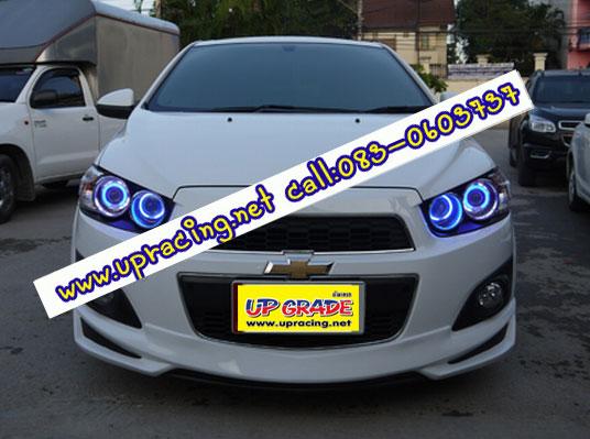 ชุดแต่งรอบคัน Chevrolet Sonic ทรง Kantara 4 Door  พร้อมสี