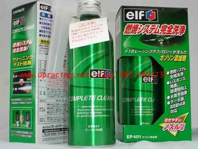 ล้างหัวฉีด(น้ำ) CARMATE(japan) 401 เขียว เบนซิน by elf