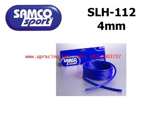 ท่อลมVacuum_ซิลิโคน Samco_II 05.00mm_น้ำเงิน (เมตรละ)