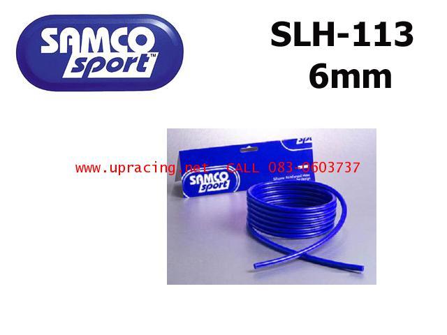 ท่อลมVacuum_ซิลิโคน Samco_II 06.00mm_น้ำเงิน (เมตรละ)