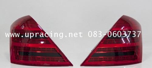 ไฟท้ายLED สำหรับ W221(06-09) สีดำแดง