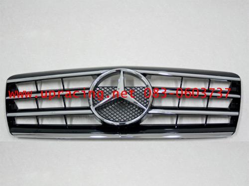 หน้ากระจัง W210(E230) CL-Typeแบบเส้นโครเมี่ยม 4 เส้นสีดำ