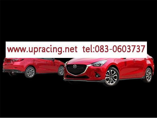 ชุดแต่งรอบคัน Mazda 2 2015 4 ประตู ทรง X-TREAM