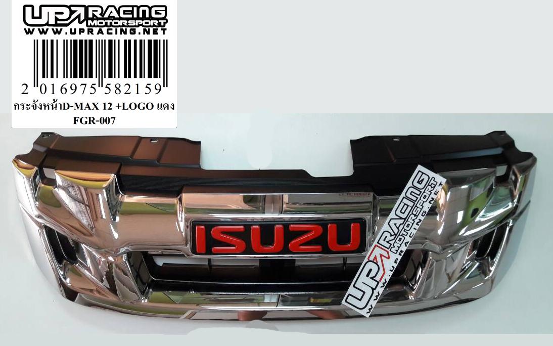 กระจังหน้า ISUZU  D-MAX V- CROSS 2012+ LOGO แดง