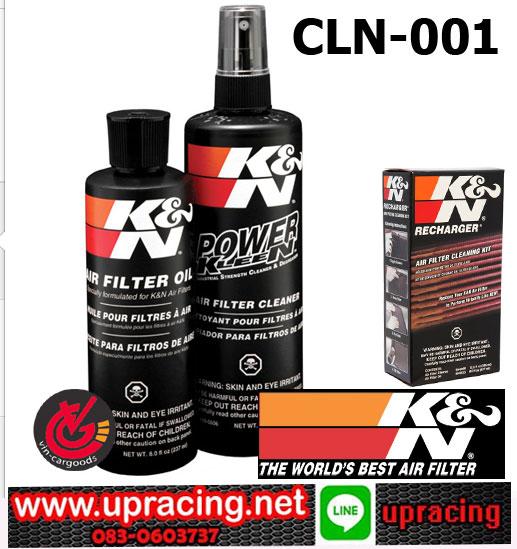 น้ำยาล้างกรอง KN 99-5000 ล้าง12oz+เคลือบ6.5oz_ชุดเล็ก กล่อง KN