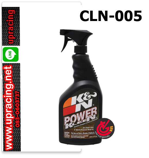 น้ำยาล้างกรอง KN 99-0621 ล้างใหญ่_32oz (1ลิตร) Cleaner KN