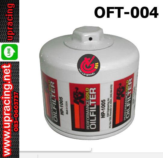 กรองน้ำมันเครื่อง KN HP-1005_ขาว M20x1.5_KN