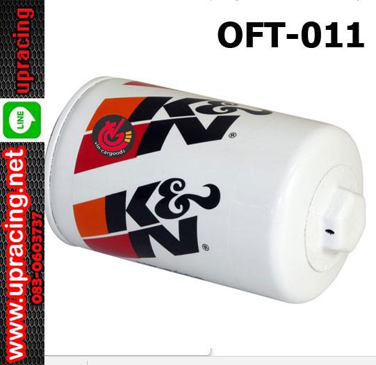 กรองน้ำมันเครื่อง KN HP-2005_ขาว 3/4 In.-16 KN