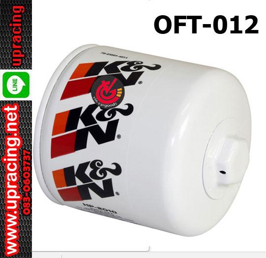 กรองน้ำมันเครื่อง KN HP-2010_ขาว M22 Special Thread x 1.5 (Ford_Escape_2003_G1)_KN