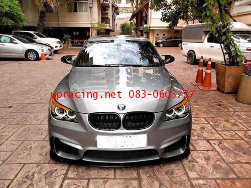 กันชนหน้า BMW E60. ทรงm3