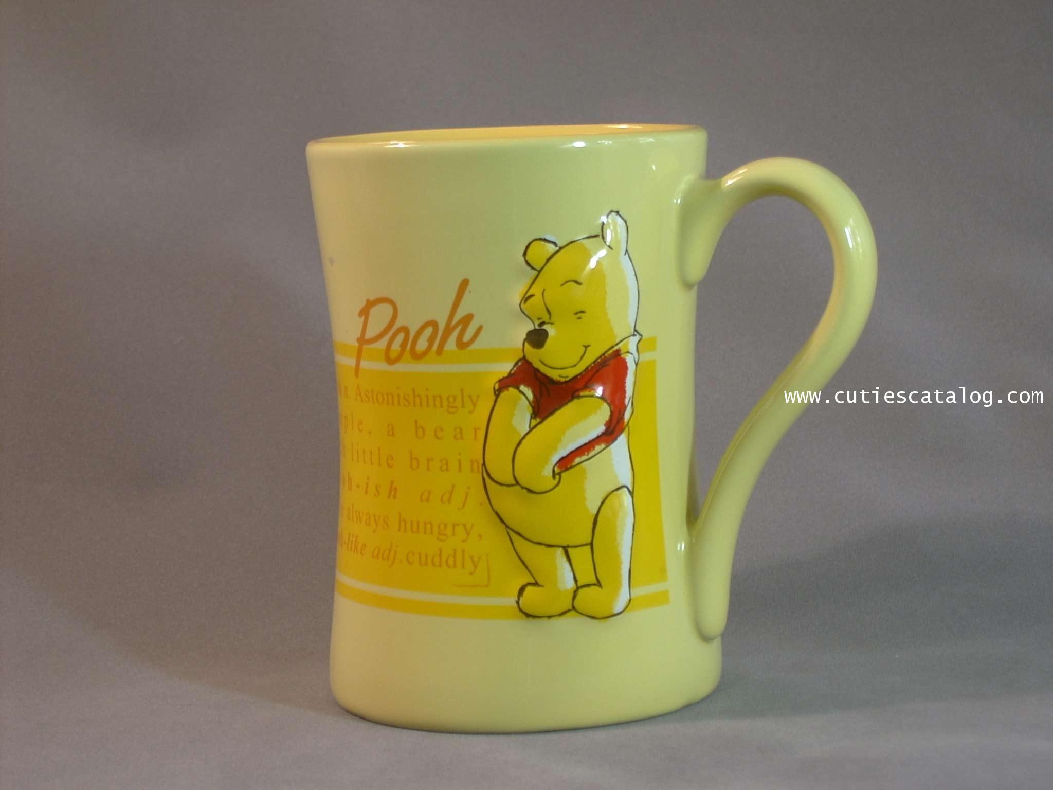 แก้วดิสนีย์ ชุดมีนนิ่ง ลายหมีพูห์(pooh)