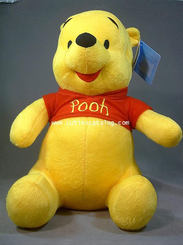 ตุ๊กตาหมีพูห์ 24 นิ้ว(Pooh Doll)