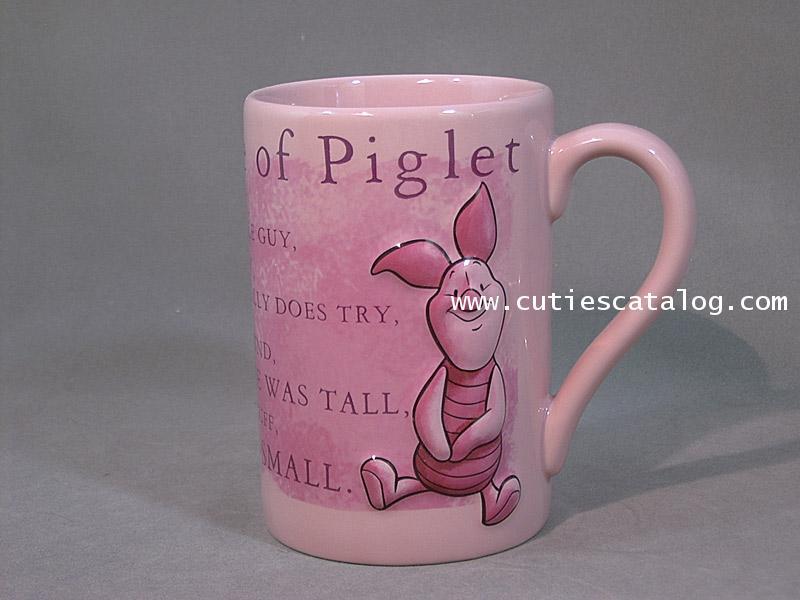 แก้วดิสนีย์ ชุดนูนใหญ่ ลายพิกเลท(piglet)