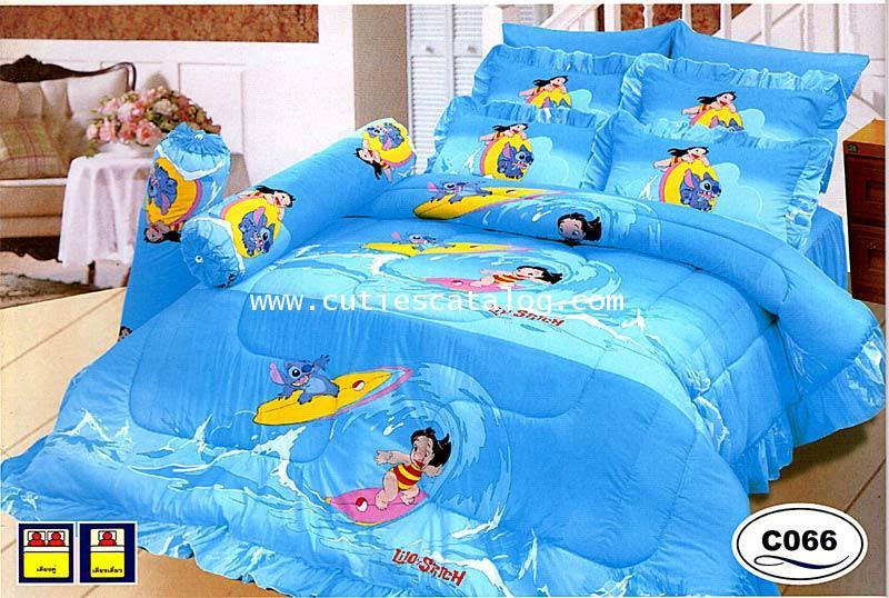 ชุดเครื่องนอน ลายลีโล่ และสติช(สีฟ้า)เตียงคู่ 5/6 ฟุต