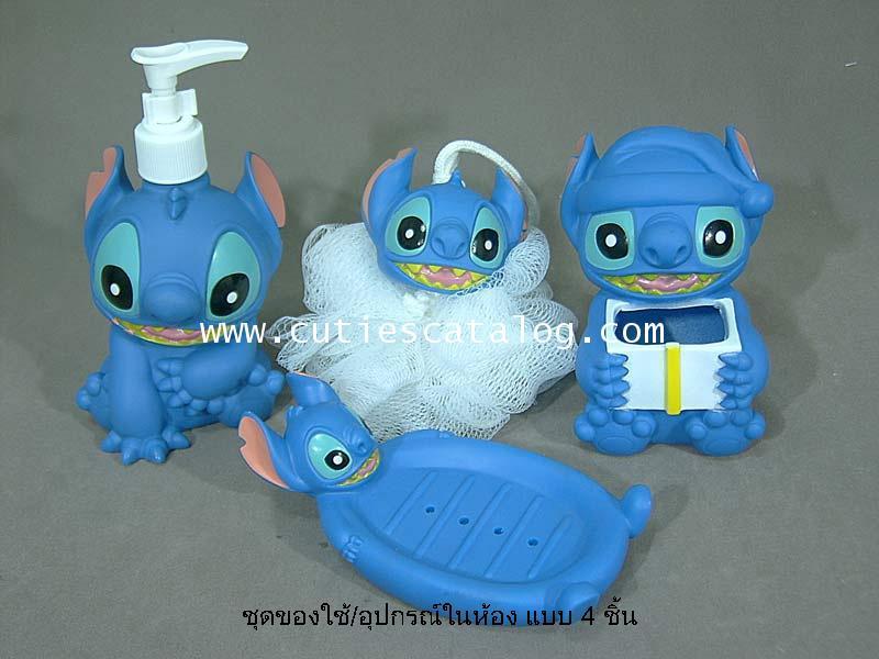 ชุดของใช้/อุปกรณ์ ในห้องน้ำสติช Stitch bathroom แบบ 4 ชิ้น