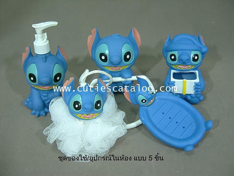 ชุดของใช้/อุปกรณ์ ในห้องน้ำสติช Stitch bathroom แบบ 5 ชิ้น