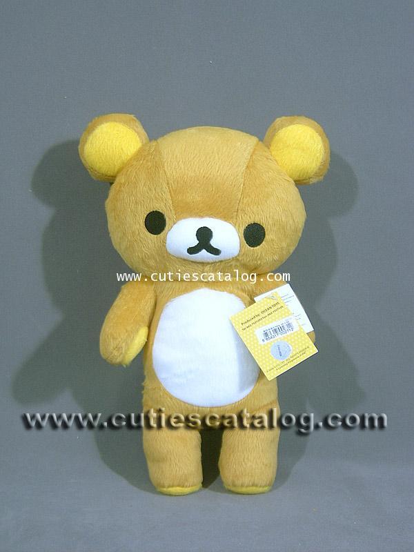 ตุ๊กตาริลัคคุมะ Rilakkuma แบบยืน ขนาด S (size S)