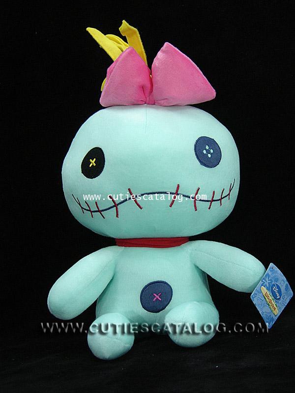 ตุ๊กตาสกั้ม 16 นิ้ว(Scrump Doll)