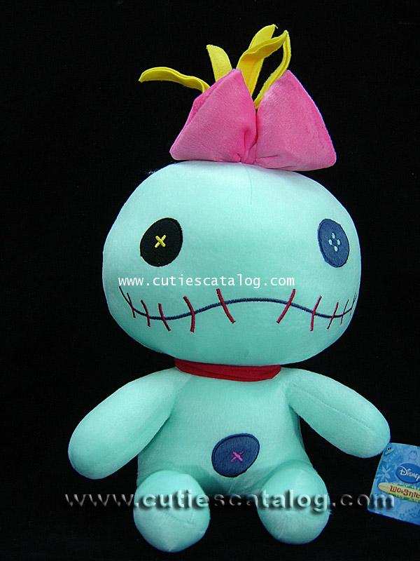 ตุ๊กตาสกั้ม 24 นิ้ว(Scrump Doll)
