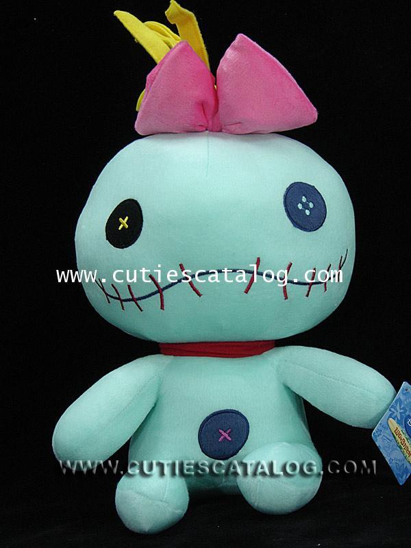 ตุ๊กตาสกั้ม 28 นิ้ว(Scrump Doll)
