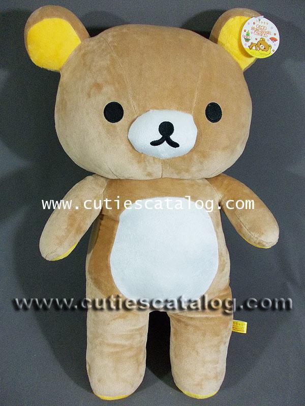 ตุ๊กตาริลัคคุมะ Rilakkuma แบบยืน ขนาด XL (size XL)