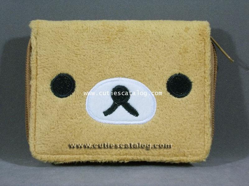 กระเป๋าสตางค์ริลัคคุมะ Rilukkuma wallet แบบที่ 1