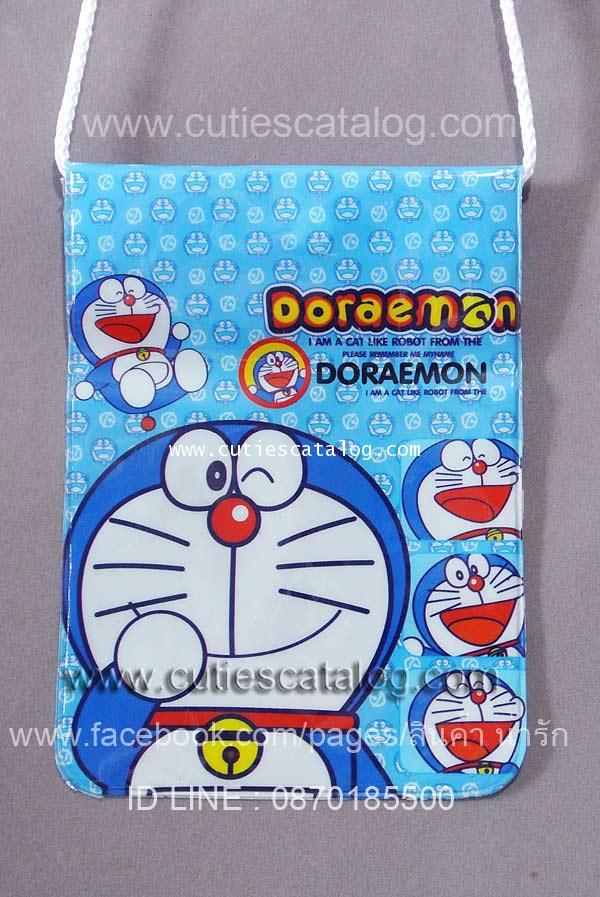 ซองกันน้ำลายการ์ตูน โดเรมอน Doraemon