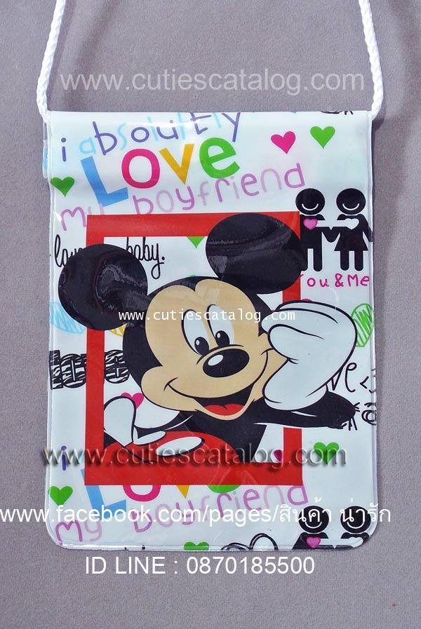 ซองกันน้ำลายการ์ตูน มิคกี้ เมาส์ Mickey mouse