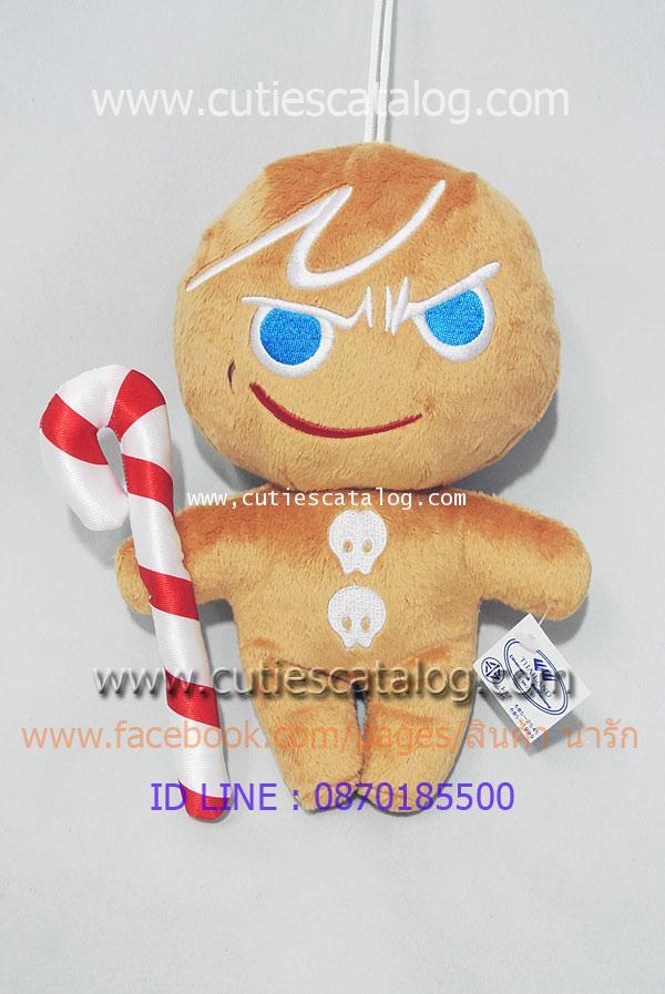 ตุ๊กตา คุกกี้ รัน Cookie Run แบบ 2 ตัวเล็ก/8.5 นิ้ว