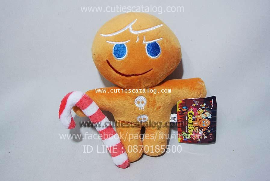 ตุ๊กตา คุกกี้ รัน Cookie Run แบบ 3 ตัวเล็ก/7.5 นิ้ว