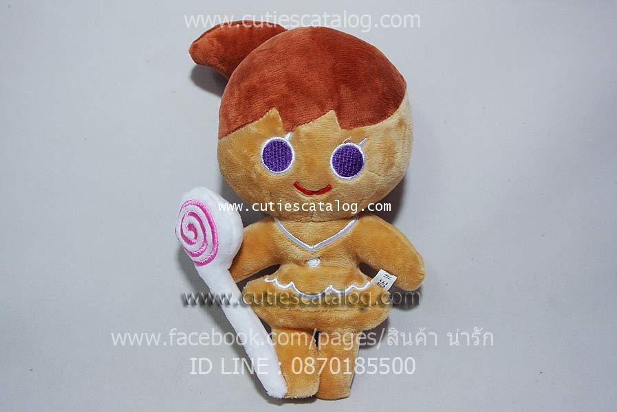 ตุ๊กตา คุกกี้สาว ผู้ร่าเริง Bright Cookie  Cookie Run แบบ 3 ตัวเล็ก/8.5 นิ้ว